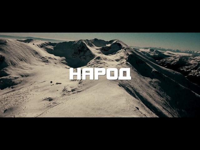 DJ 89 НАРОД NAROD Official 4K Video BALKAN TRAP