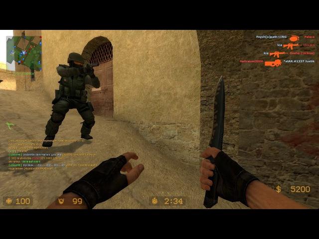 Counter strike Source 10 09 2017 17 33 04 16 DVR