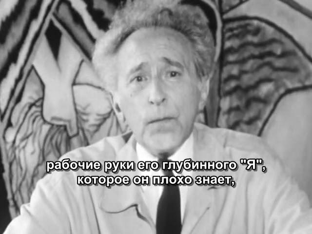 Послание Жана Кокто, адресованное в 2000-й год (1962 / Жан Кокто) gjckfybt ;fyf rjrnj, flhtcjdfyyjt d 2000-q ujl (1962 / ;fy rjr