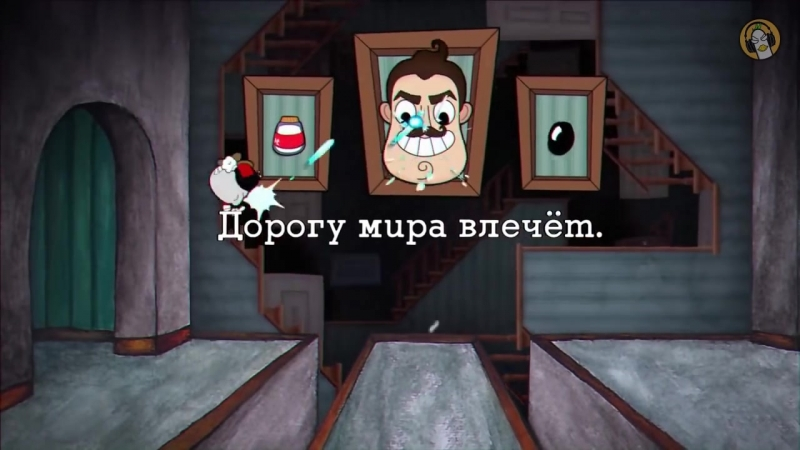 RUS COVER Cuphead Song BROTHERS IN ARMS БРАТЬЯ ПО ОРУЖИЮ На русском mp4
