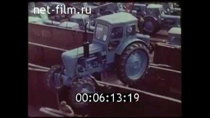 Липецкий тракторный завод СССР 1971 год