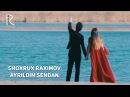 Shoxrux Raximov - Ayrildim sendan | Шохрух Рахимов - Айрилдим сендан