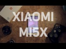 Нестыдный смартфон за $190 Обзор Xiaomi Mi5X