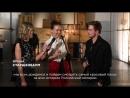Кто сидел в первом ряду показа коллекции CHANEL MÉTIERS D'ART PARIS-HAMBURG 2017/18 в Москве?