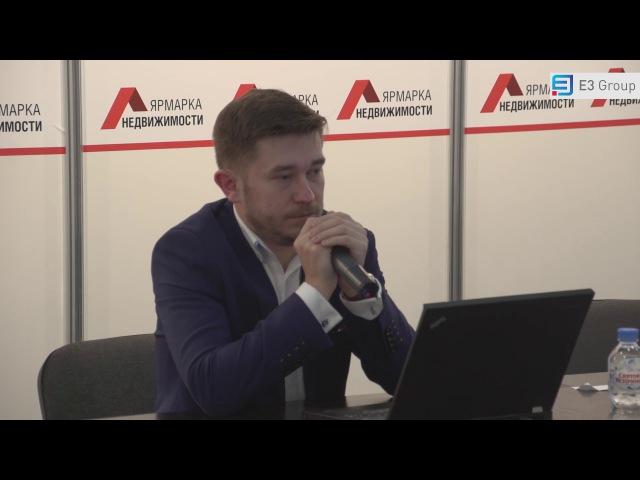 Кирилл Гофрен Технологии строительства коттеджных поселков EcoLife