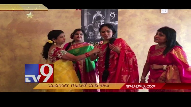 NRI women in Mahanati Savitri getup for Mother's Day California USA TV9