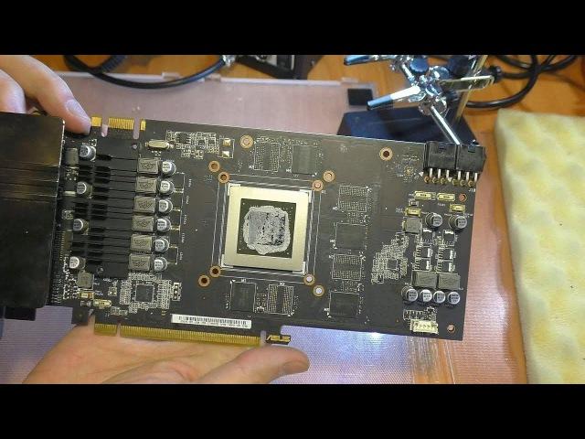 ТЫЖ РЕМОНТЕР Полосы на видеокарте ASUS GeForce GTX 670