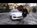 Porsche Cayenne 958. Понты или геморрой?