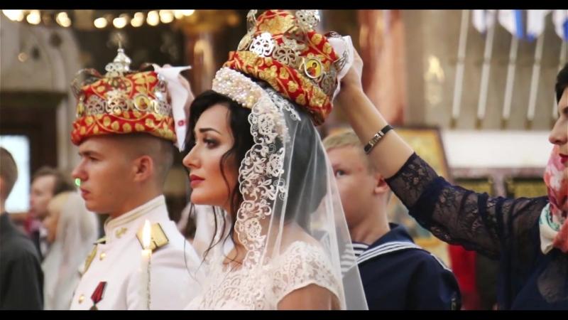 Венчание Анны и Андрея