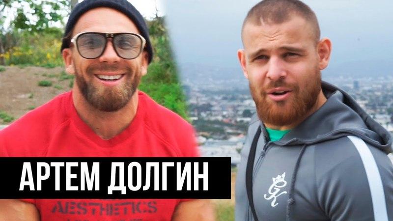 Долгин / Бадургов / Интервью