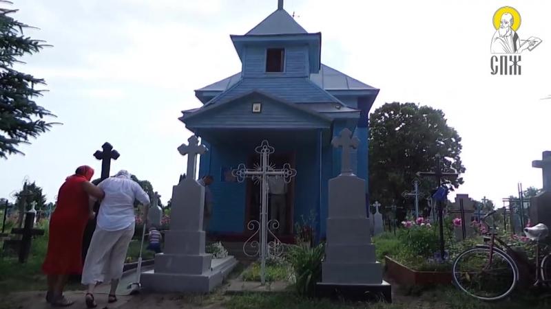 Віра не в стінах. Рік після захоплення храму в селі Рачин - YouTube (720p)
