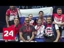Сборная России завоевала три золота на чемпионате Европы по фехтованию в Сербии - Россия 24