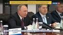 Новости на Россия 24 • Путин и Си поговорили о корабле двухсторонних отношений