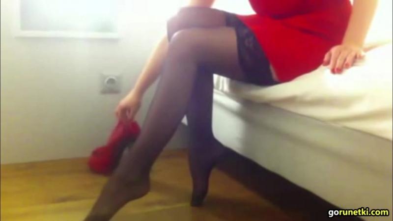 Черные чулки и красные туфли