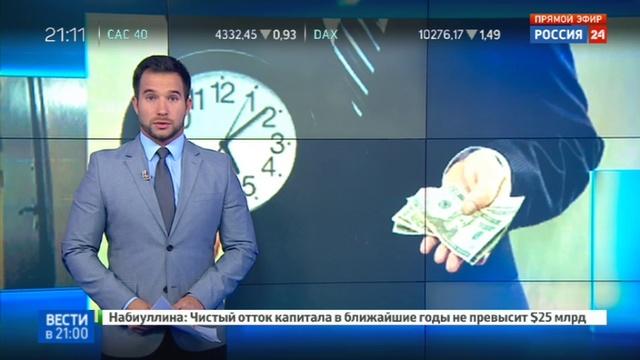Новости на Россия 24 Где найти управу на коллекторов
