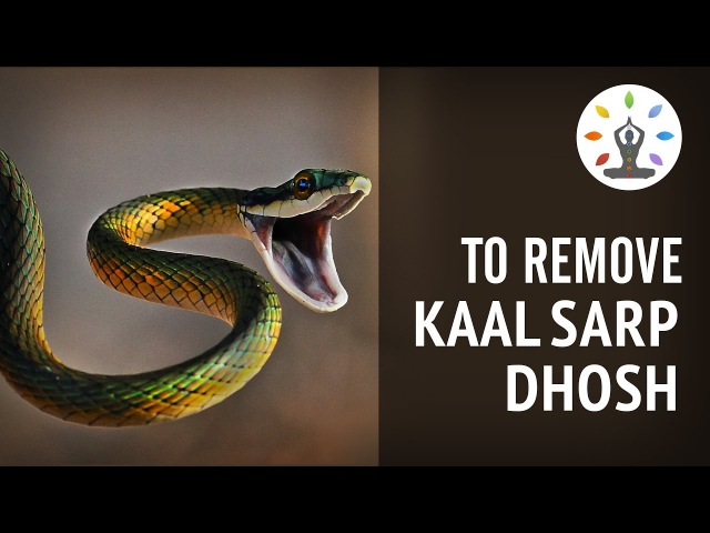 Extremely Powerful Meditation Mantra To Remove Kaal Sarp Dosh | Ketu Gayatri | Spiritual Vibration
