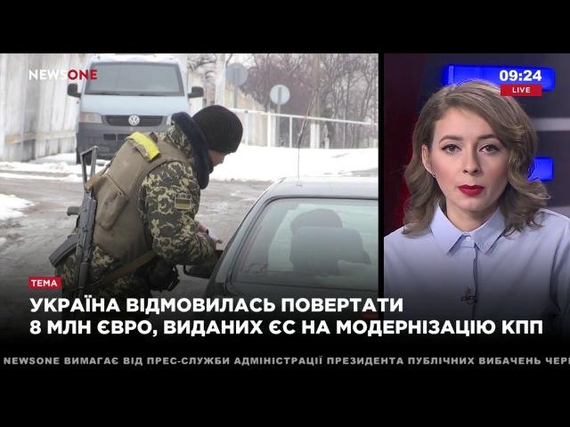 Рудяков у нас в стране социально-гуманитарная катастрофа 24.02.18