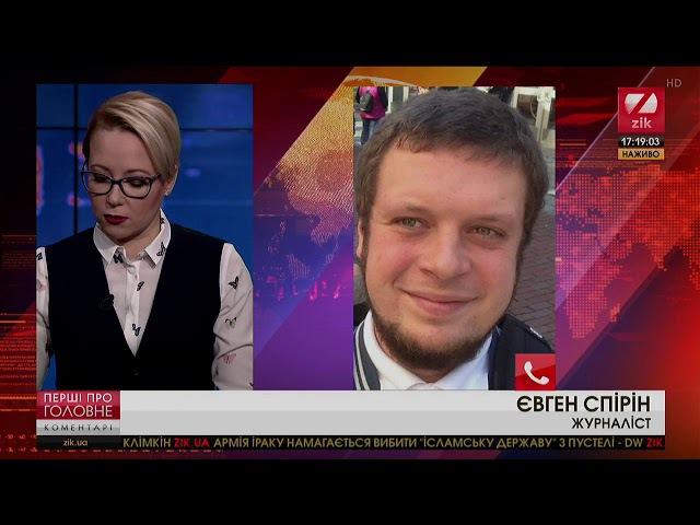Про силові дії в Луганську - Юрій Гримчак, Енріке Менендес, Іван Апаршин