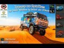 Турнир - Ралли Скоростные заезды«Dakar Spintires by Mr.BoS and STMods»