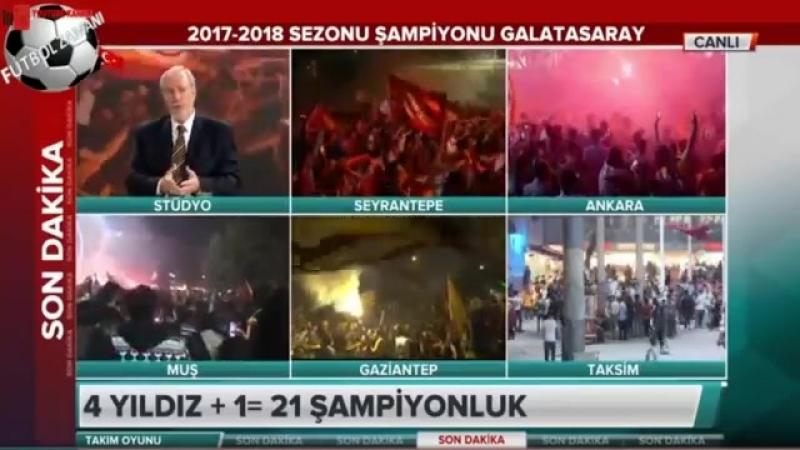 Şampiyon Galatasarayın Başkanı Mustafa Cengiz Açıklamaları