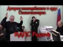 10. Допрос инспектора ДПС Ряднова. Солнечногорский суд. Климанов VS Арсентьев