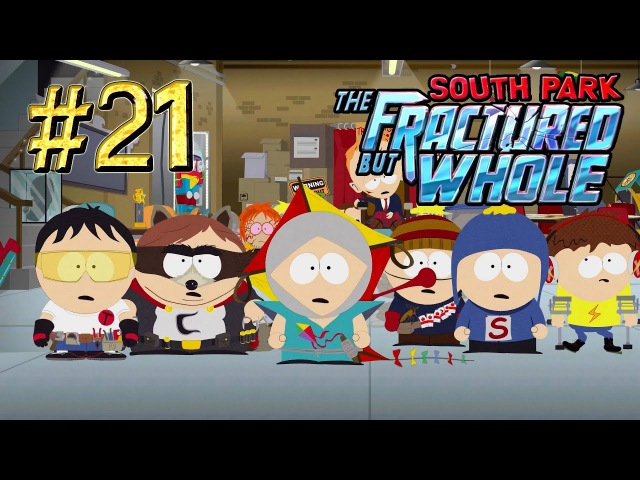 South Park™: The Fractured but Whole ► Борцы за свободу ► Прохождение 21