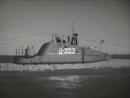 Щ-323 в х/фильме 4-ый перископ - 1939