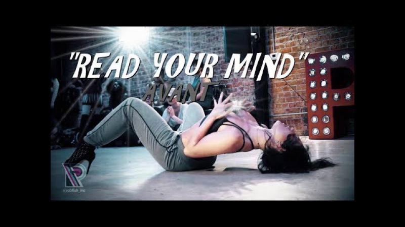 JADE CHYNOWETH | Avant - Read Your Mind | Nicole Kirkland Choreography