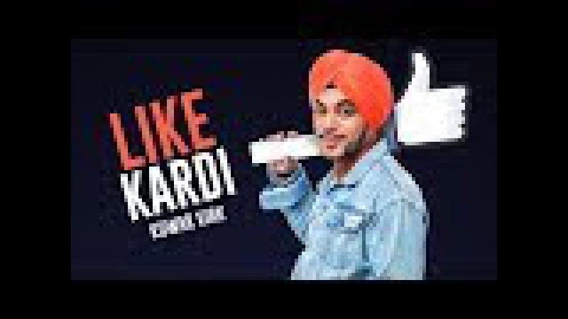 Kuwar Virk: Like Kardi Song   Latest Punjabi Songs 2017