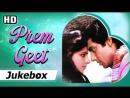 Prem Geet 1981 All Songs HD - Raj Babbar - Anita Raj - Jagjit Singh Hits - Old Hindi Songs