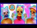 Куклы Лол Клип Мега звезда пародия Марьяна РО КАНАЛ ДУРАЛЯШКИ Lol surprise куклы Монстер хай Барби