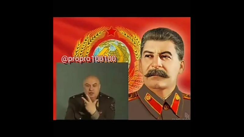 Сталин про кукиш и Крым ...
