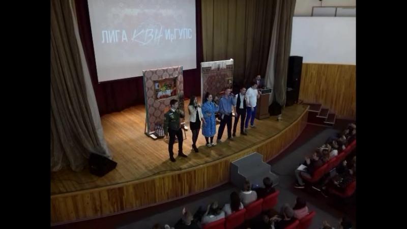 Сопромат - Муз - Финал Лиги КВН ИрГУПС