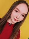 Арина Данилова фото #2