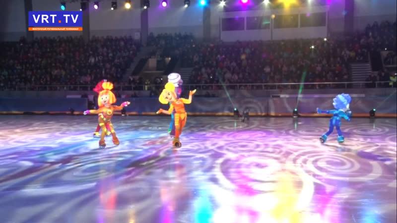 Ирина Слуцкая и Фиксики поздравили с Новым годом наших ребят. Ёлка главы прошла в ледовом дворце спорта Кристалл .