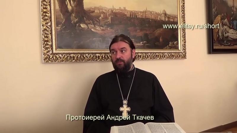 Служи немощным. о. Андрей Ткачев. Апостол Павел. Коротко о важном