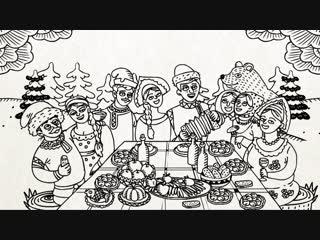 Вежливые русские - Как празднуют Новыи год в России (Серия 16)
