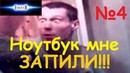 ElectriX Electro Mechanic Simulator №4 НОУТБУК МНЕ ЗАПИЛИ Еще не финал