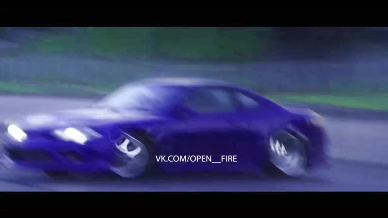 Open Fire 2341*