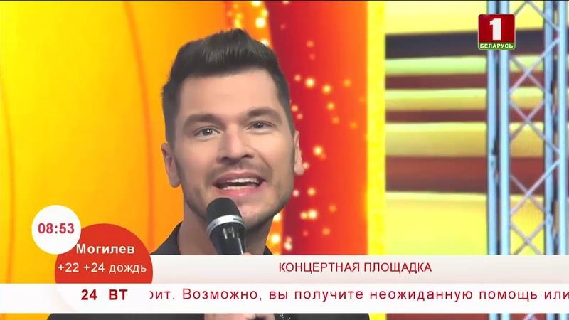 Герман Титов с новой песней «Невеста»