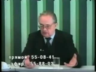 А.Зиновьев - Про СССР, Солженицына и др.1997г