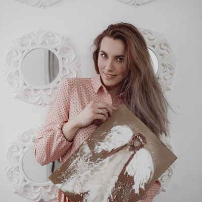 Ксения Галимова