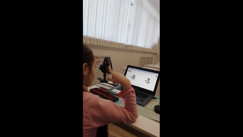 Live AMAkids Псков детский центр развития интеллекта