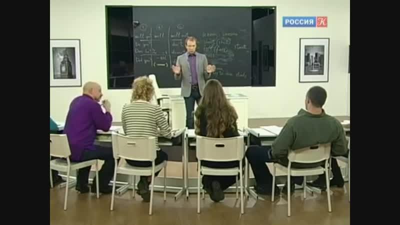 Полиглот. Выучим английский за 16 часов! Урок №7