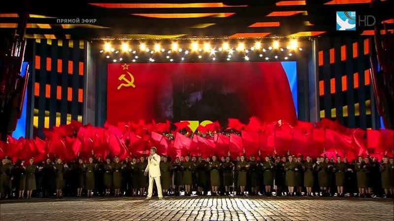 Песня День Победы - Лев Лещенко [9 мая] HD
