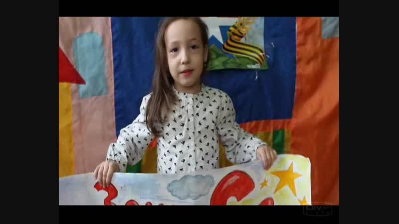 Дарина 4 годика Поздравляет папу с 23 февраля Молодец Выучила 2 больших стихотворения Эта девочка просто вундеркинд на все 100% Класс