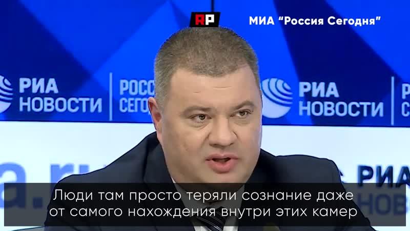 Там кровь в бетон впиталась Перебежчик из СБУ рассказал про тайную украинскую тюрьму