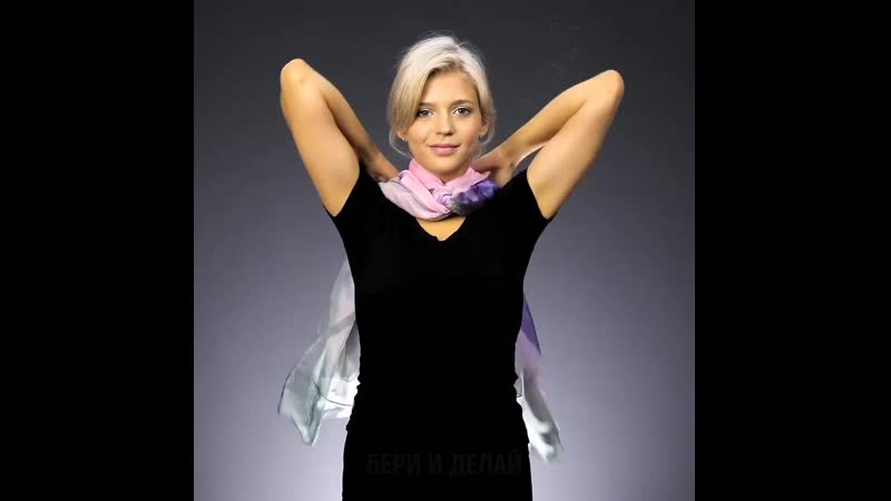 Как красиво повязать платок или шарф
