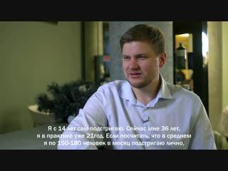 Истории клиентов УБРиР: salon SASHA (часть 2)