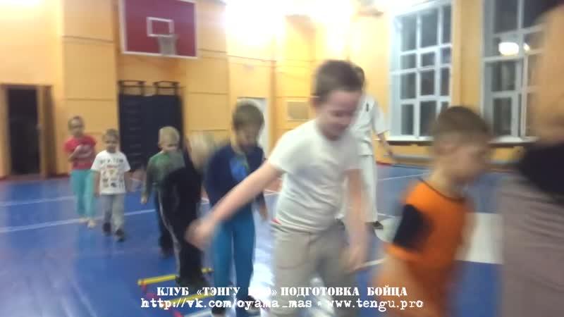 Младшая группа 3 7 лет Кёкусинкай Карате Клуб Тэнгу Про Мурманск oyama mas